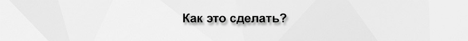 Подзаголовок