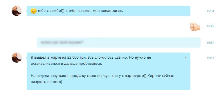 Коренко